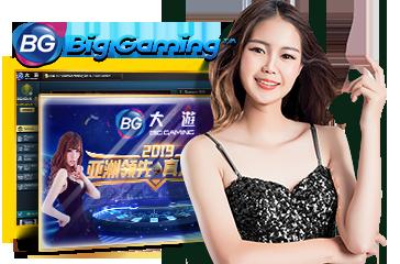 BigGame_live