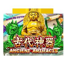 ancientartifactgw