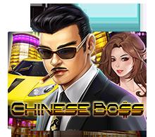 chinesebossgw