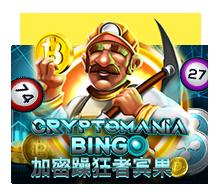 cryptomaniabingogw