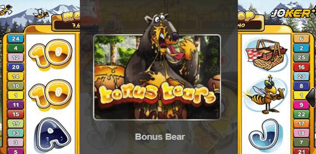 ทดลองเล่น Bonus Bear ปก2.jpg