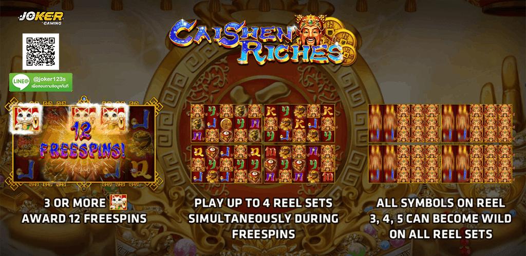 ทดลองเล่น Caishen Riches ปก3