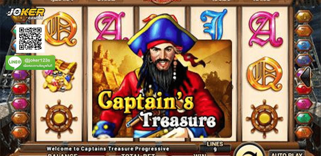 ทดลองเล่น Captains Treasure ปก2.jpg