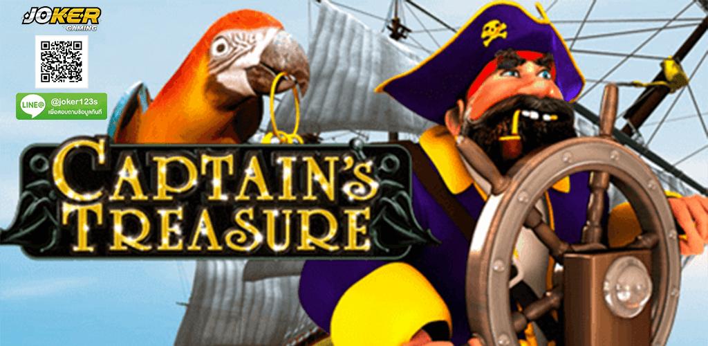 ทดลองเล่น Captains Treasure Pro ปก2
