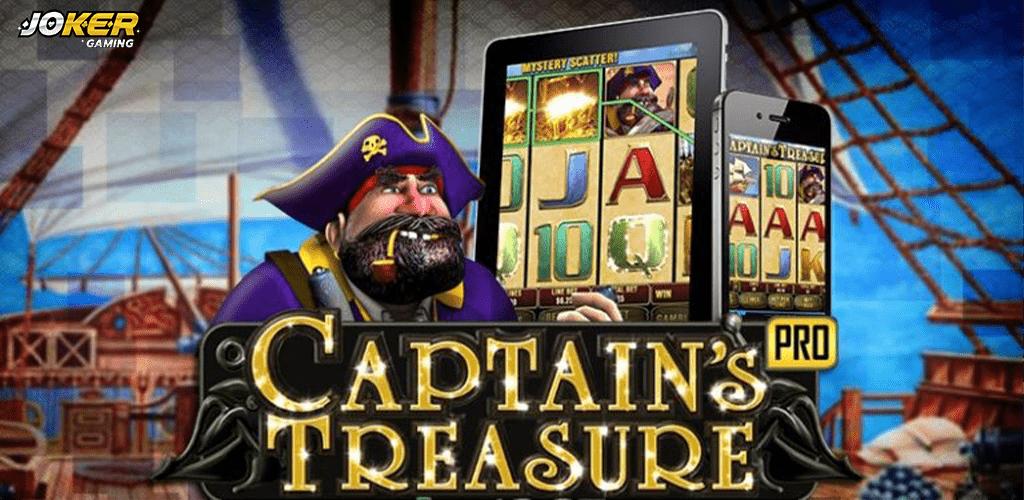 ทดลองเล่น Captains Treasure Pro ปก3.jpg