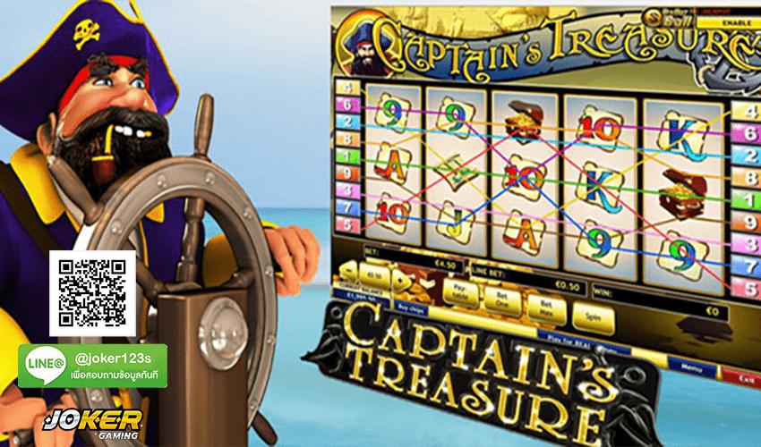 ทดลองเล่น Captains Treasure Pro สมัคร.jpg