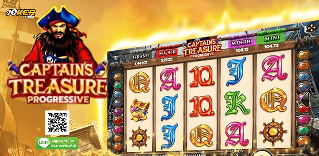 ทดลองเล่น Captains Treasure Progressive ปก3.jpg