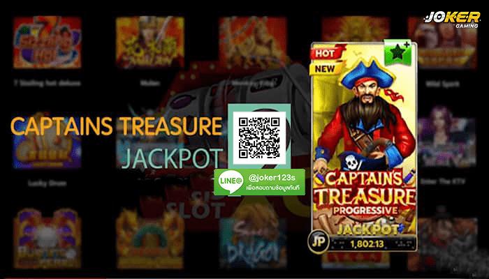 ทดลองเล่น Captains Treasure Progressive สมัคร.jpg