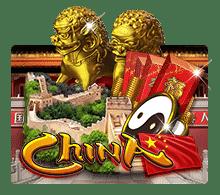 ทดลองเล่น China เกมสล็อตล่าสมบัติธีมเมืองจีน | JOKER123