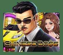 ทดลองเล่น Chinese Boss เกมสล็อตเจ้าพ่อเชียงไฮ้ | JOKER123
