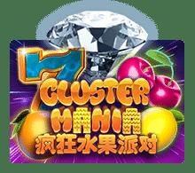 ทดลองเล่น Cluster Mania เกมสล็อตตัวเลขนำโชคลาภ | JOKER123