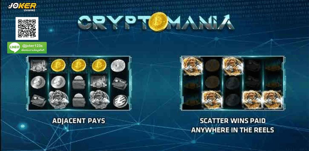 ทดลองเล่น Crypto Mania ปก3.jpg