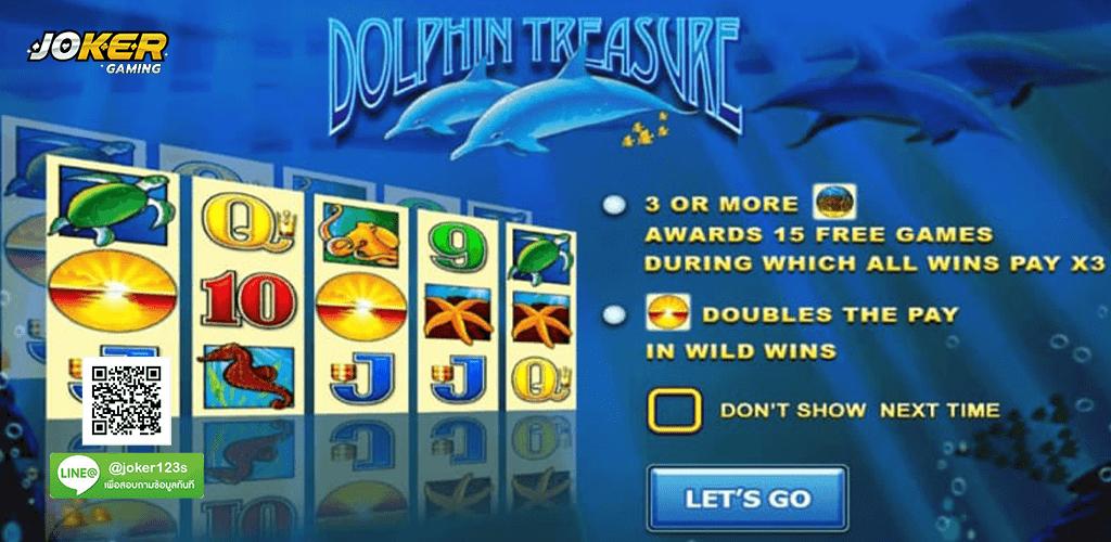 ทดลองเล่น Dolphin Treasure ปก2.jpg