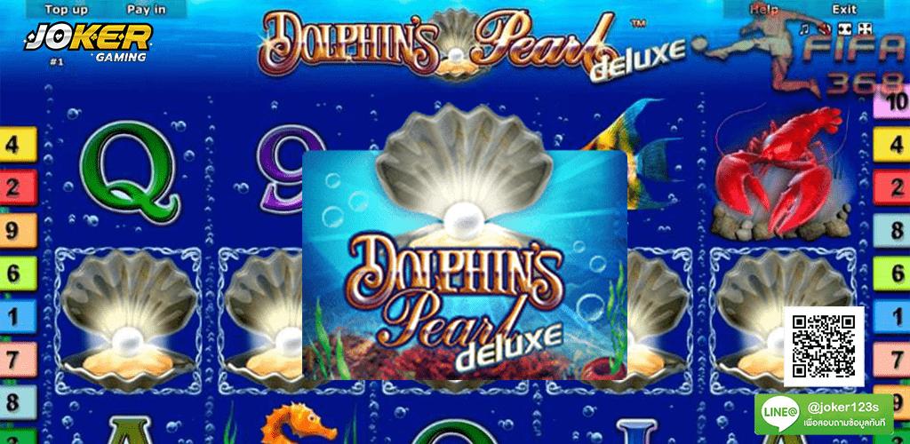 ทดลองเล่น Dolphins Pearl Deluxe ปก3