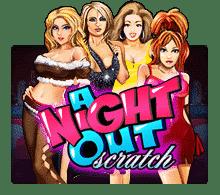 ทดลองเล่น เกมสล็อต A Night Out 3สาวสุดสวย | JOKER123