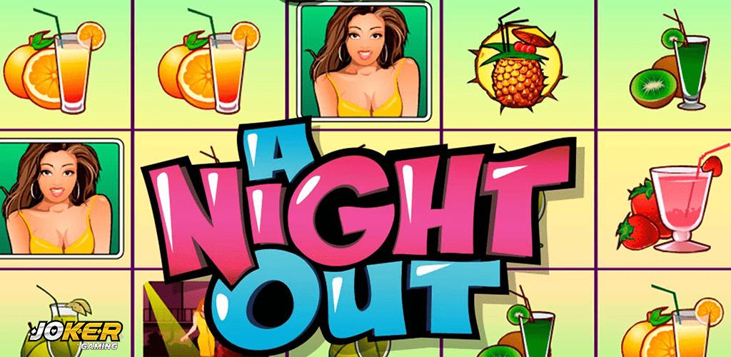 A Night Out ปก3.jpg