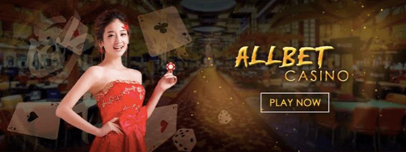 Allbet Game ปก2