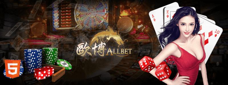 Allbet Game ปก3