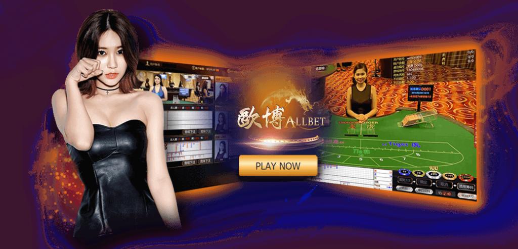 Allbet Game 4
