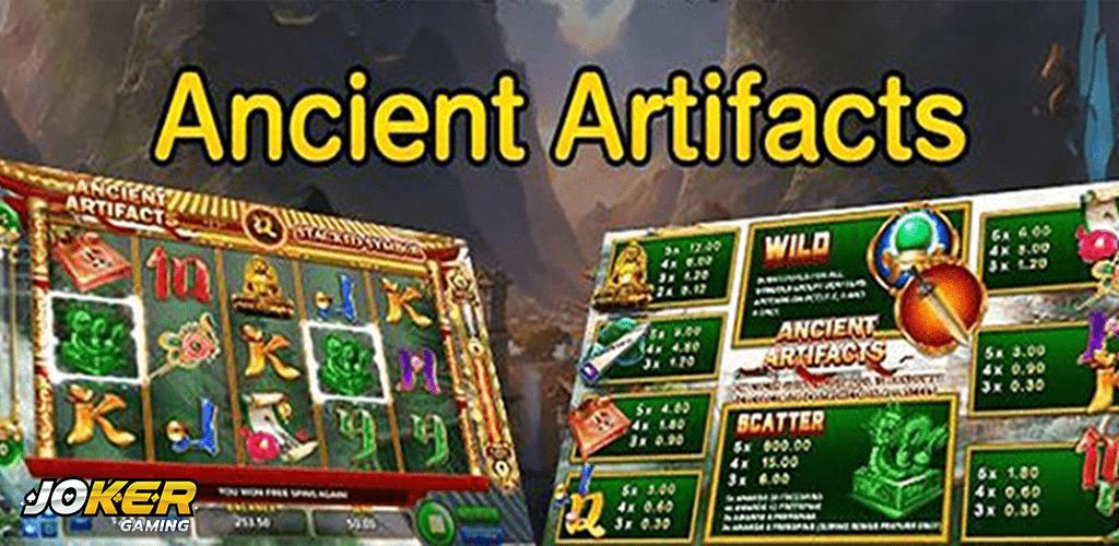 Ancient Artifact ปก2.jpg