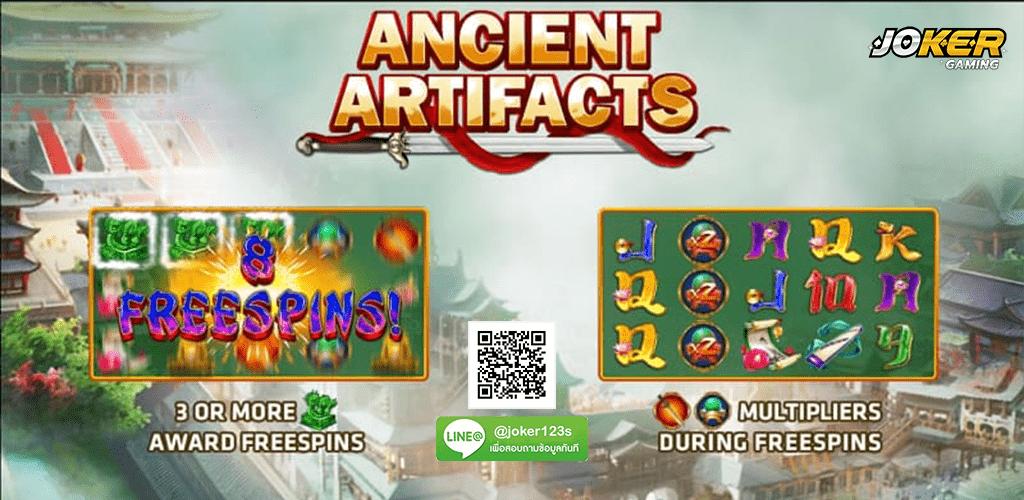 Ancient Artifact ปก3.jpg