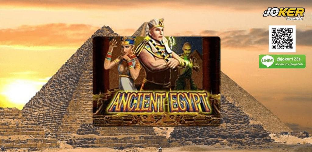 ทดลองเล่น Ancient Egypt