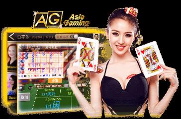 Asia Gaming คาสิโนออนไลน์ บาคาร่า รูเล็ต ได้เงินจริง 2021