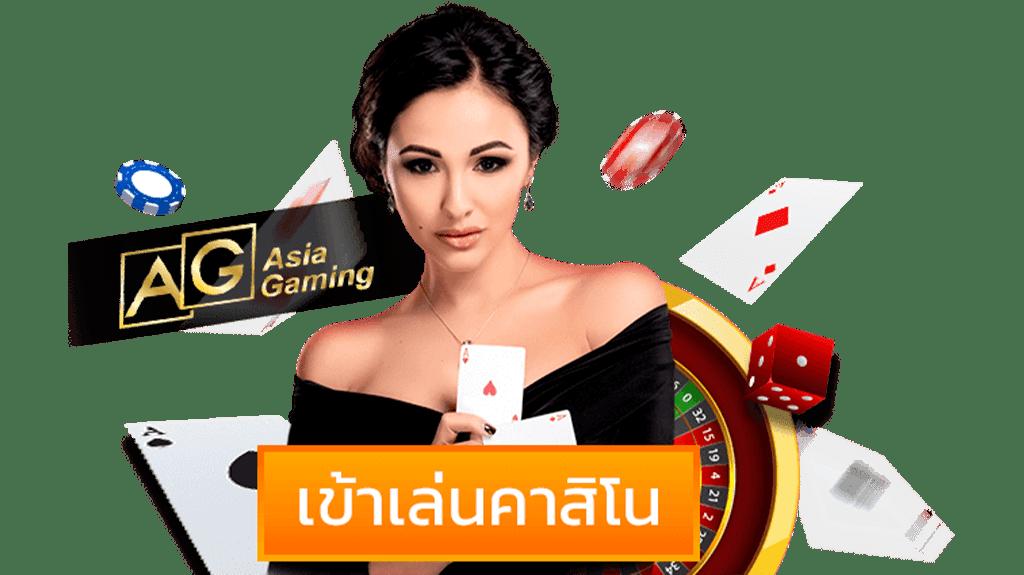 Asia Gaming 11