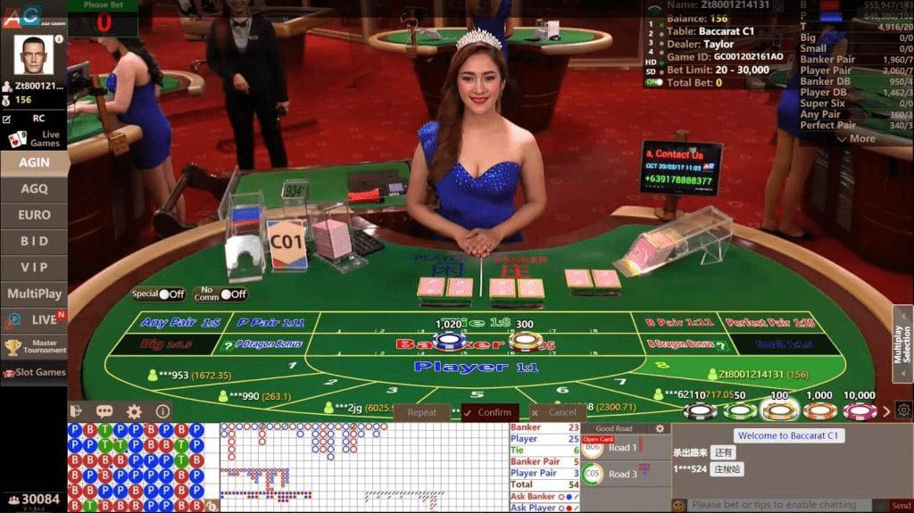 Asia Gaming baccarat.jpg
