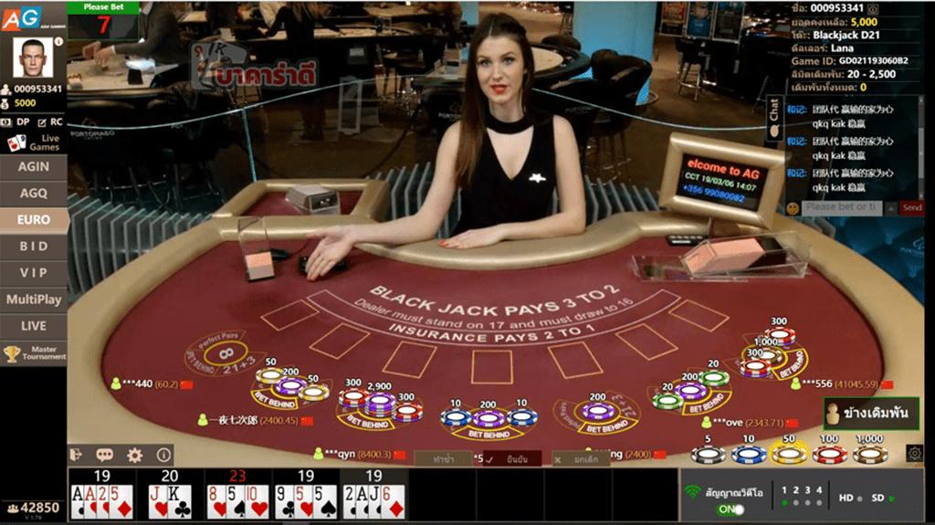 Asia Gaming blackjack.jpg