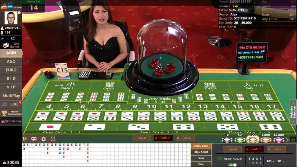 Asia Gaming sicbo