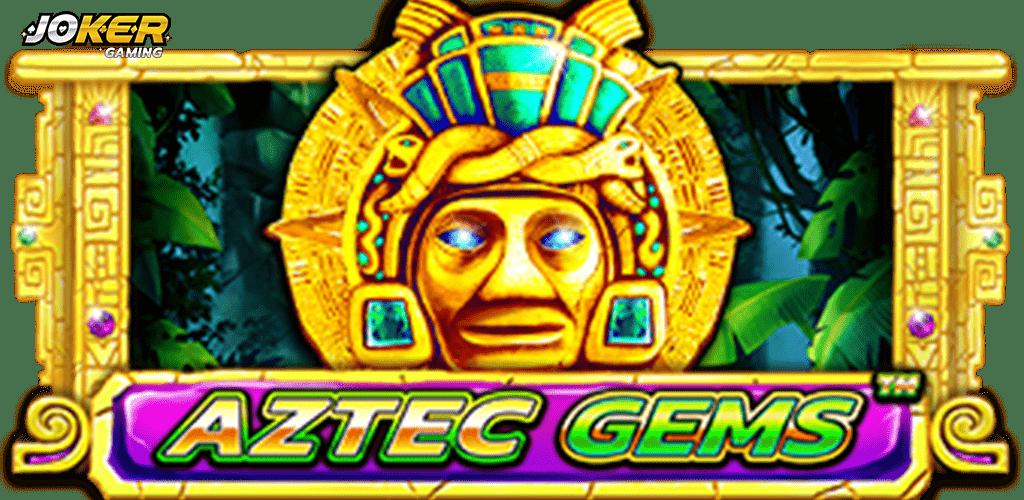 Aztec Gems ปก2