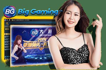 Big Gaming คาสิโนอันดับ 1 เว็บเดิมพันมาใหม่ แจกไม่อั้น 2021