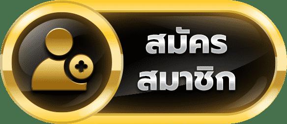 Crypto Mania Bingo Button