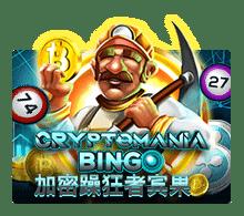 ทดลองเล่น เกมสล็อต Crypto Mania Bingo เกมบิงโก | JOKER123
