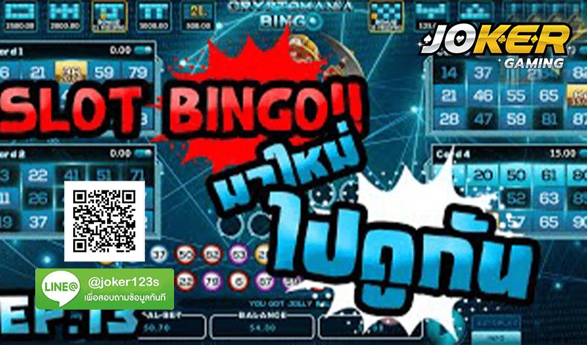 Crypto Mania Bingo สมัคร.jpg