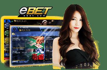 EBET คาสิโนออนไลน์ บาคาร่า รูเล็ต แบล็คแจ็ค เว็บยอดฮิต 2021