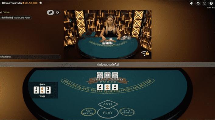 Evolution Gaming Poker.jpg