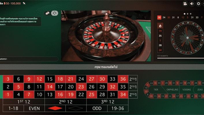 Evolution Gaming roulette.jpg
