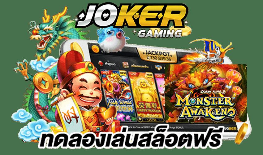 Fish Hunter Monster Awaken 4