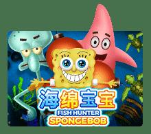 ทดลองเล่น เกมสล็อต Fish Hunter Spongebob ยิงปลา | JOKER123
