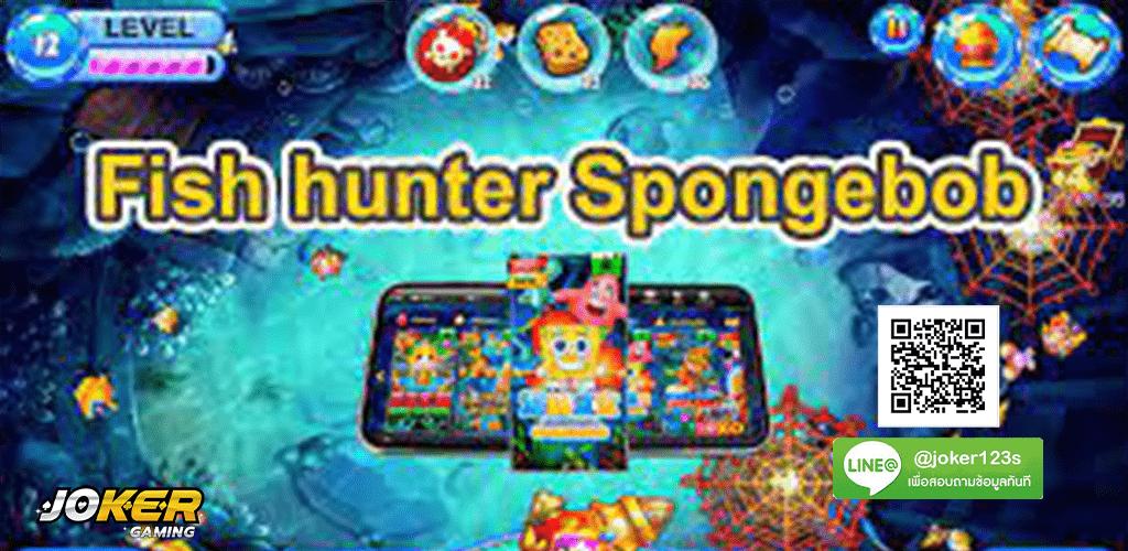 Fish Hunter Spongebob ปก2.jpg