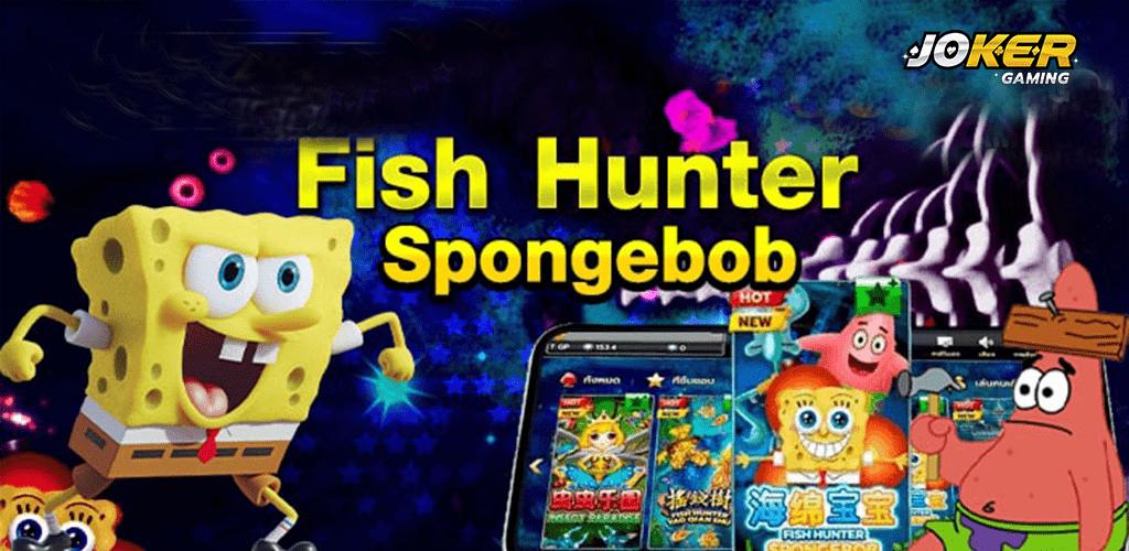 Fish Hunter Spongebob ปก3.jpg