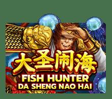 ทดลองเล่น Fish Hunting Da Sheng Nao Hai เกมยิงปลา | JOKER123