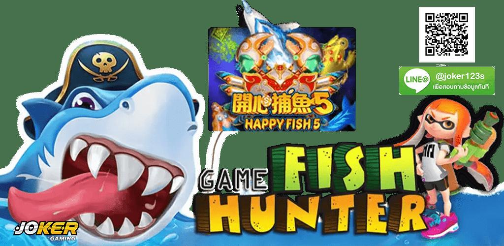 Fish Hunting Happy Fish 5 ปก2.jpg