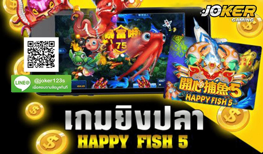 Fish Hunting Happy Fish 5 สมัคร.jpg