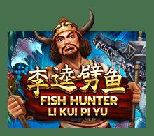 ทดลองเล่น Fish Hunting Li Kui Pi Yu เกมยิงปลา | JOKER123