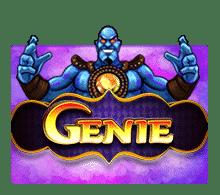 ทดลองเล่น เกมสล็อต Genie รับโชคจากตะเกียงวิเศษ | JOKER123