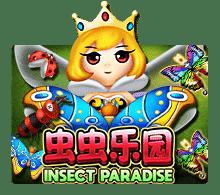 ทดลองเล่น เกมสล็อต Insect Paradise เกมยิงปลา | JOKER123