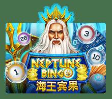 ทดลองเล่น เกมสล็อต Neptune Treasure Bingo บิงโก | JOKER123